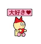 猫耳型ロボ なな 2(個別スタンプ:02)