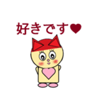 猫耳型ロボ なな 2(個別スタンプ:03)
