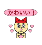 猫耳型ロボ なな 2(個別スタンプ:06)