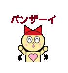 猫耳型ロボ なな 2(個別スタンプ:08)