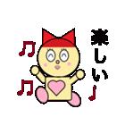 猫耳型ロボ なな 2(個別スタンプ:09)