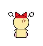 猫耳型ロボ なな 2(個別スタンプ:14)