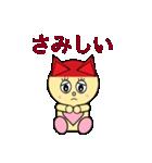 猫耳型ロボ なな 2(個別スタンプ:20)