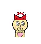 猫耳型ロボ なな 2(個別スタンプ:21)