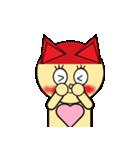 猫耳型ロボ なな 2(個別スタンプ:27)