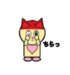 猫耳型ロボ なな 2(個別スタンプ:28)