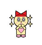 猫耳型ロボ なな 2(個別スタンプ:31)