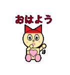 猫耳型ロボ なな 2(個別スタンプ:33)