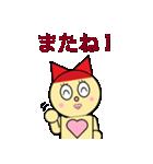 猫耳型ロボ なな 2(個別スタンプ:34)
