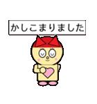 猫耳型ロボ なな 2(個別スタンプ:35)