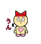 猫耳型ロボ なな 2(個別スタンプ:36)