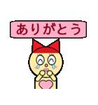 猫耳型ロボ なな 2(個別スタンプ:37)