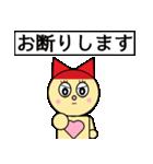 猫耳型ロボ なな 2(個別スタンプ:38)