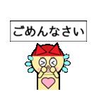 猫耳型ロボ なな 2(個別スタンプ:39)