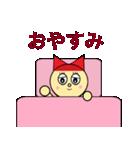 猫耳型ロボ なな 2(個別スタンプ:40)
