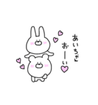高速!大好きな【あいちゃん】へ!!(個別スタンプ:02)