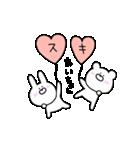高速!大好きな【あいちゃん】へ!!(個別スタンプ:08)