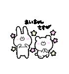 高速!大好きな【あいちゃん】へ!!(個別スタンプ:09)