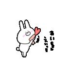 高速!大好きな【あいちゃん】へ!!(個別スタンプ:13)
