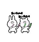 高速!大好きな【あいちゃん】へ!!(個別スタンプ:18)