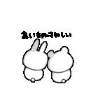 高速!大好きな【あいちゃん】へ!!(個別スタンプ:20)