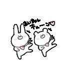 高速!大好きな【あいちゃん】へ!!(個別スタンプ:21)