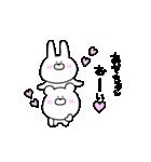 高速!大好きな【あやちゃん】へ!!(個別スタンプ:02)