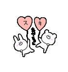 高速!大好きな【あやちゃん】へ!!(個別スタンプ:08)