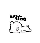 高速!大好きな【あやちゃん】へ!!(個別スタンプ:19)