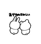 高速!大好きな【あやちゃん】へ!!(個別スタンプ:20)