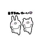 高速!大好きな【あやちゃん】へ!!(個別スタンプ:22)