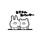 高速!大好きな【あやちゃん】へ!!(個別スタンプ:23)