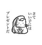 おしゃべりな白猫 クリスマス&宴会編(個別スタンプ:01)