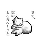 おしゃべりな白猫 クリスマス&宴会編(個別スタンプ:02)