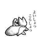 おしゃべりな白猫 クリスマス&宴会編(個別スタンプ:03)