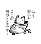 おしゃべりな白猫 クリスマス&宴会編(個別スタンプ:04)