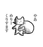 おしゃべりな白猫 クリスマス&宴会編(個別スタンプ:05)