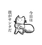 おしゃべりな白猫 クリスマス&宴会編(個別スタンプ:06)