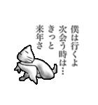 おしゃべりな白猫 クリスマス&宴会編(個別スタンプ:07)