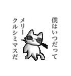 おしゃべりな白猫 クリスマス&宴会編(個別スタンプ:08)