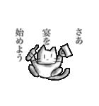 おしゃべりな白猫 クリスマス&宴会編(個別スタンプ:09)