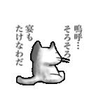 おしゃべりな白猫 クリスマス&宴会編(個別スタンプ:12)