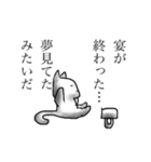 おしゃべりな白猫 クリスマス&宴会編(個別スタンプ:13)