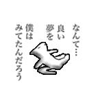 おしゃべりな白猫 クリスマス&宴会編(個別スタンプ:14)
