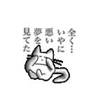 おしゃべりな白猫 クリスマス&宴会編(個別スタンプ:15)