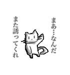 おしゃべりな白猫 クリスマス&宴会編(個別スタンプ:16)