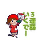 動く!頭文字「れ」女子専用/100%広島女子(個別スタンプ:1)