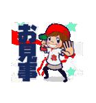 動く!頭文字「れ」女子専用/100%広島女子(個別スタンプ:7)