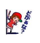 動く!頭文字「れ」女子専用/100%広島女子(個別スタンプ:9)
