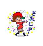動く!頭文字「れ」女子専用/100%広島女子(個別スタンプ:12)